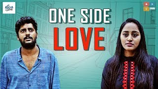 One Side Love || Racha Gang || Tamada Media
