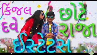 chote raja status kinjal dave new Gujarati song pr funclube