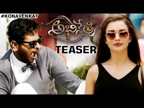 Abhinetri Telugu Movie Official Teaser |...