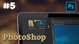 PhotoShop уроки / #5 - Использование Layer Masks (Маски слоя)