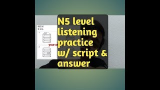 Japanese Language Listening Practice