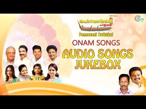 Ponnavani Pattukal |Onam Song Album Ft P.Jayachandran, Unni Menon, Vijay Yesudas, Madhu Balakrishnan