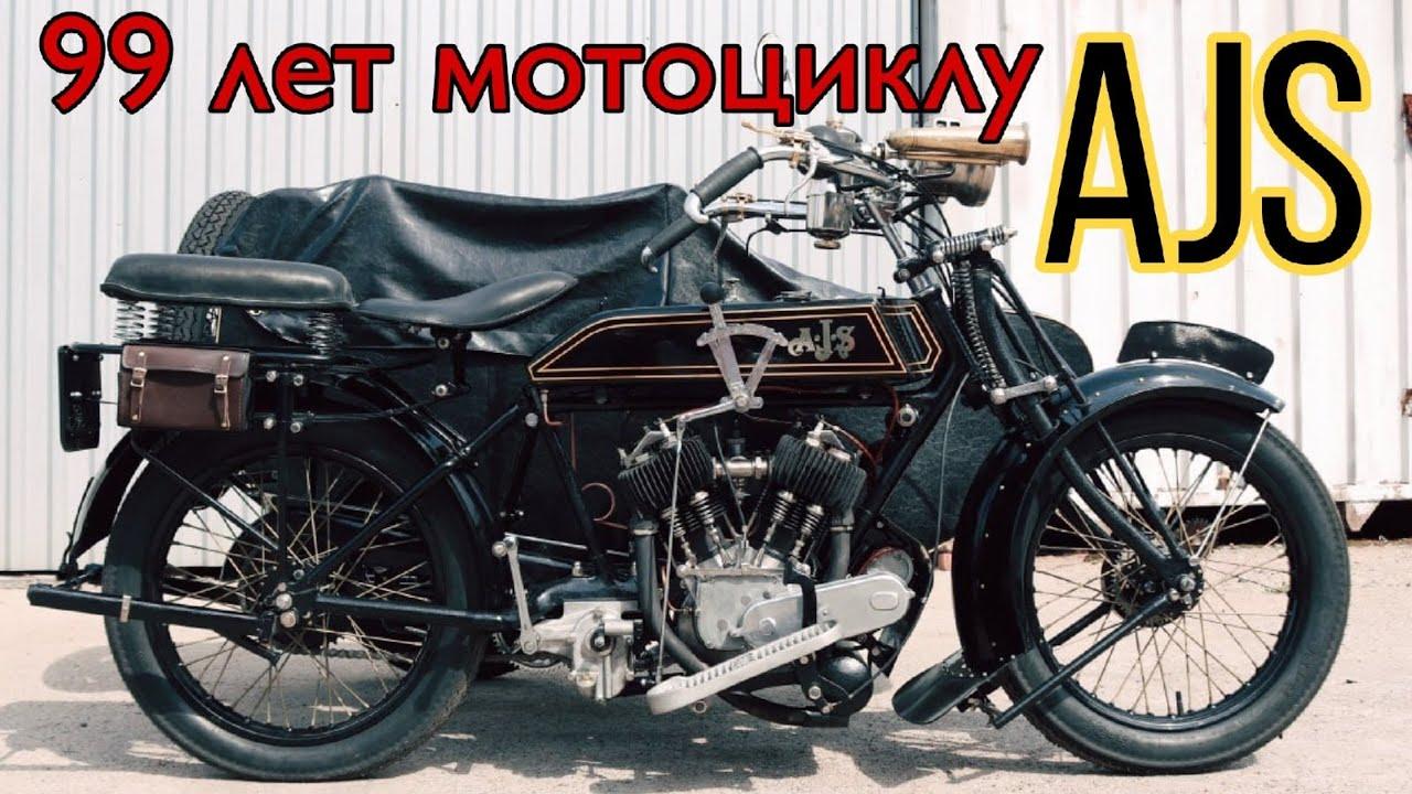 Почти столетний мотоцикл AJS. Английская классика от мотоателье Ретроцикл.