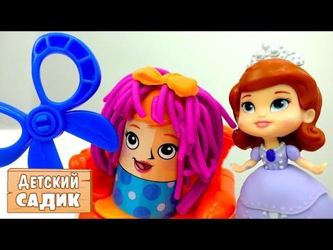 #Игрушки Май литл #ПОНИ (my little pony) и Принцесса София. Детский сад #КАПУКИКАНУКИ
