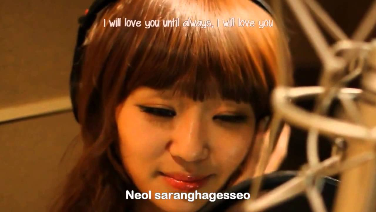 hyorin sistar i choose to love you