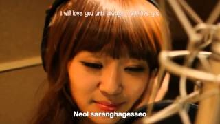 Hyorin 효린_I Choose To Love You (널 사랑하겠어) Lyrics Video