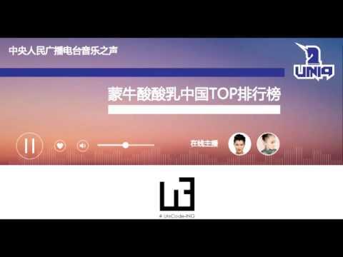 150617 [ENGSUB][UniCode] UNIQ @ Music Radio TOP Chart