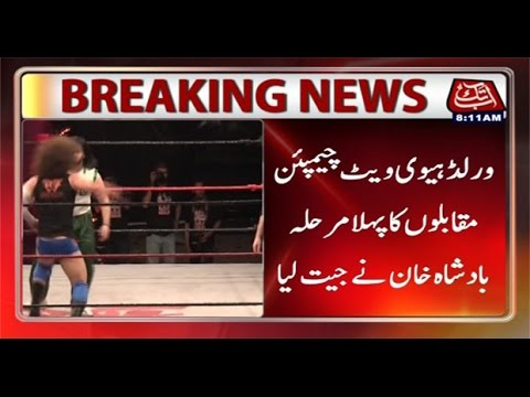 Badshah Pehlwan steals the show as Pakistan hosts first ever pro wrestling event