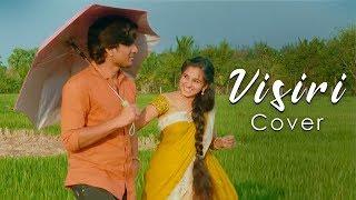 Visiri ( Cover) Enai Noki Paayum Thota | Dhanush | Darbuka Siva | Gautham Menon | Thamarai