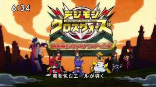 Digimon Xros Wars - Digimon Hunter Opening 3 HD