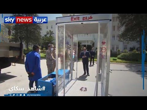 مصر.. الحكومة تحضّر للعودة التدريجية للحياة الطبيعية بعد أزمة كورونا  - نشر قبل 22 ساعة