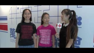 「我要起飛」萬人青年音樂會 - 專訪嘉諾撒聖心書院參加者