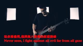 【中英字幕】一拳超人主題曲-英文版 【Chinese subtitles】One Punch Man OP-The Hero ( English cover) by Tsuko G.