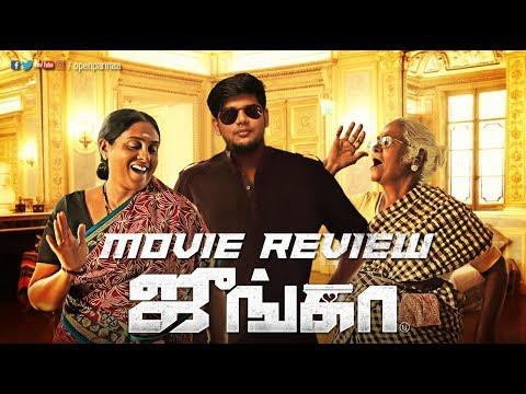 Junga Movie Review by Vj Abishek   Open Pannaa
