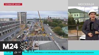 Собянин осмотрел ход строительства развязки Волоколамского шоссе и МКАД - Москва 24