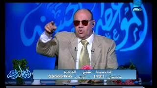بالفيديو.. مبروك عطية يوضح كفارة حلف اليمين