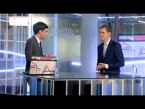 закон о рынке форекс в россии
