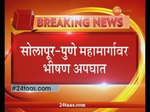 Solapur Pune Highway Five Killed On The Sopt In Deadly Accident After Scorpio Tyre Burst