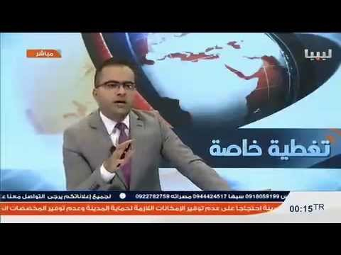 Watch Libya TV live at Livestation com 3
