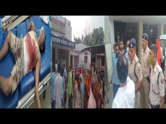 बिहार के समस्तीपुर में दिनदहाड़ेखुलेआम अपराधियों ने 3 लोगो को गोली मारकर हत्या कर दी गई  आप सभी