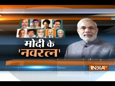 Aaj Ki Pehli Khabar | 3rd September, 2017 | Modi Cabinet reshuffle today