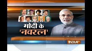 Aaj Ki Pehli Khabar | 3rd September, 2017 | Modi Cabinet reshuffle today