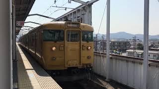 瀬戸大橋線115系D04編成普通岡山行き 茶屋町発車