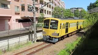 20210418西武鉄道新101系253F甲種輸送(新秋津~西所沢)