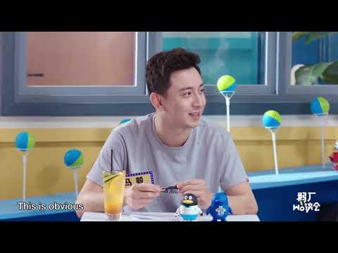 Tencent Night Talk S7 E04 Tencent Human Resources