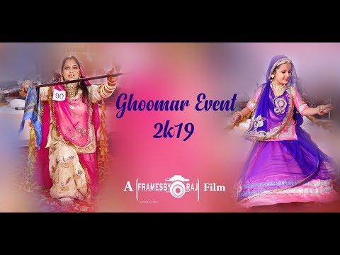 Ghoomar Dance | Rajputi Ghoomer  Event 2019 | Chittorgarh | Hotel Padmini |