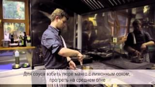 видео гастрономическое ателье Груша