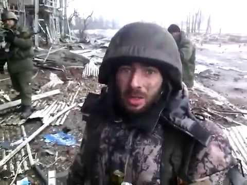 Донецк аэропорт  пленные киборги   Donetsk Airport