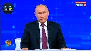 Путин назвал ТРАГЕДИЕЙ происходящее на Украине