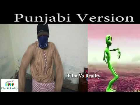 Romal wala | Psl 3 Funny Videos| Cartoon Funny Dance| Pakistani Talent|Film Vs Reality