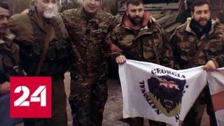 В Италии вышел документальный фильм о наемных снайперах, расстреливавших Майдан - Россия 24