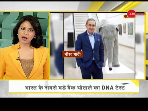 Watch DNA with Mimansa Malik February 15th, 2018