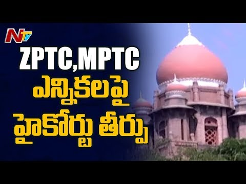 Telangana High Court gives Green Signal to ZPTC and MPTC Elections | NTV