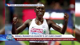 israeli-runner-is-first-ever-european-champion-aug-9-2018