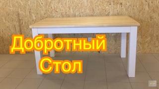 видео стол из дерева своими руками
