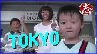#649/撮影のため急きょ東京へ!子供たちにドッキリ!日帰り東京観光【ココロマン5才】