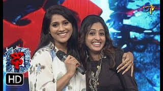 Rashmi Funny Task | Dhee 10 | 20th September 2017| ETV Telugu