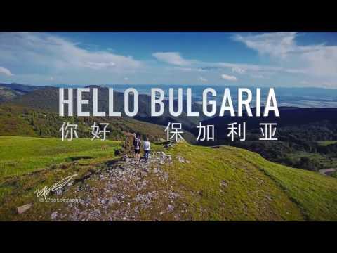 Уникален клип за България! Amazing video from Bulgaria!