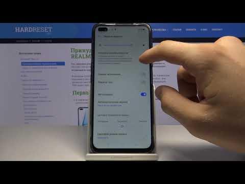 Как настроить время затухания экрана и выключить авторегулировку яркости на Realme X50?