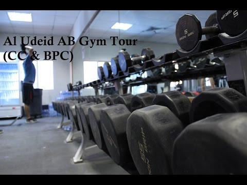 Al Udeid AB Gym Tour (CC & BPC Side)