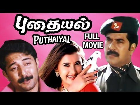 Puthaiyal Tamil Full Movie | Mammootty | Arvind Swamy | Aamani | Sakshi Shivanand | Selva