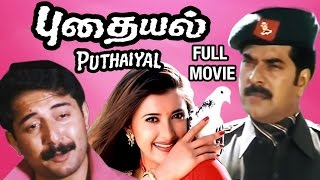 Download lagu Puthaiyal Tamil Full Movie Mammootty Arvind Swamy Aamani Sakshi Shivanand Selva MP3