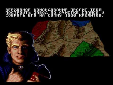 Dune II прохождение игра Дюна 2 SEGA MegaDrive (Genesis)