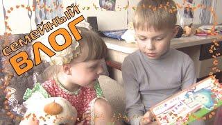 VLOG: Нові розвиваючі іграшки у дітей