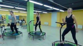 Фитнес-центр Аргумент, обучение инструкторов по программе Скайджампинг