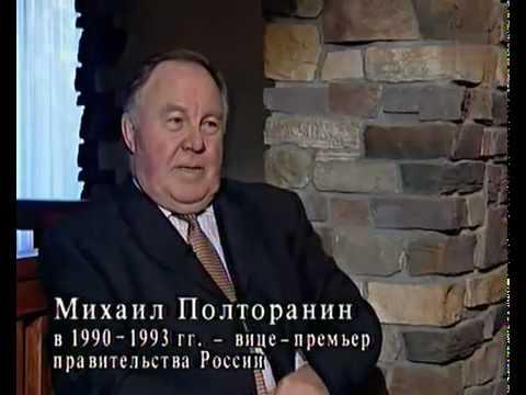 Сталина убили его соратники?